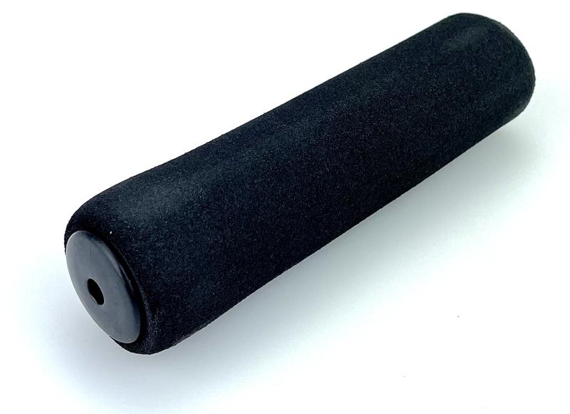 Markolat szivacs fekete 120mm
